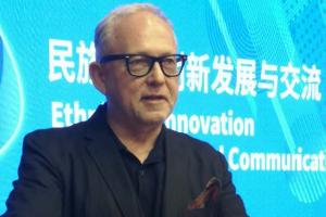 Lee más sobre el artículo Dr. Kurt Grötsch CEO de Chinese Friendly International nombrado  Embajador de la Universidad de Minzu de Pekín