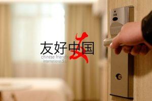 Qué pueden hacer los hoteles en pandemia