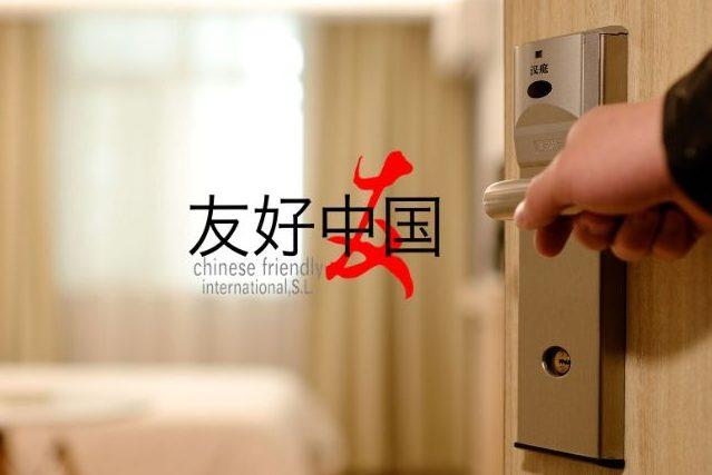 En este momento estás viendo Qué pueden hacer los hoteles en pandemia